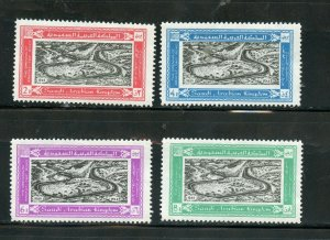 SAUDI ARABIA SCOTT# 350-353  MINT NEVER HINGED AS SHOWN