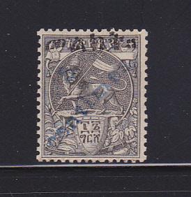 Ethiopia 56 MNH Lion Of Judah