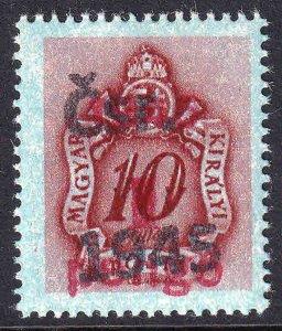 HUNGARY J178 ČSR.1945 OVERPRINT OG NH U/M F/VF WITH BEAUTIFUL GUM #2