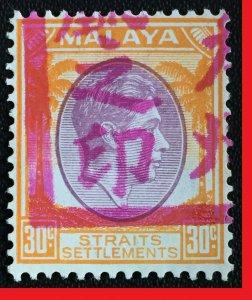 Malaya MALACCA Japanese Occu opt Straits Settlements KGVI 30c MLH High CV M2517
