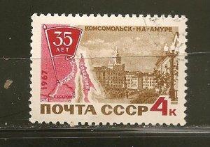Russia 3332 Amur River Used