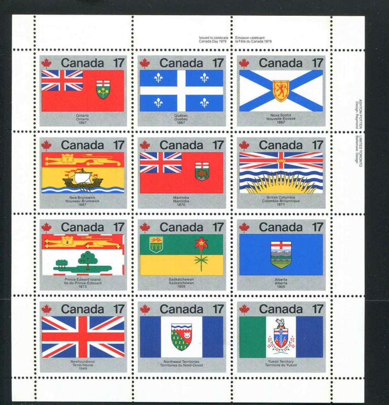 CANADA Flags, 17¢, Sheet of 12  Mint NH CELEBRATE CANADA DAY 1979  (r10)