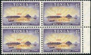 Tonga SG127 1962 Centenary 5/- U/M Block of Four