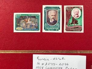 RUSSIA USSR Sc#2044-2046 1958 Composer Peter Tchaikovsky Imperf. MNH OG VF HS-42