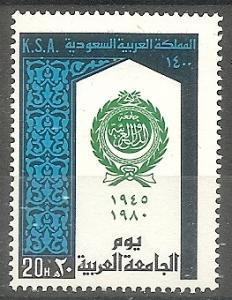 Saudi Arabia  790 MNH 1980 Arab League