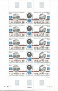 FRENCH SOUTHERN ANTARCTIC TERRITORY, C75A, MNH, SHEET OF 15 STAMPS, CAPE HORN