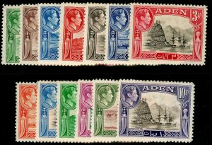 ADEN SG16-27, COMPLETE SET, LH MINT. Cat £120.