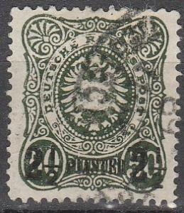 Germany Offices In Turkey  #6 F-VF  Used CV $140.00