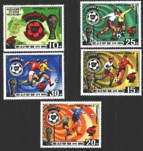 North Korea. 1981. 2099-2104. Spain, FIFA World Cup. MNH.