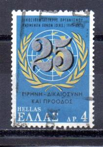 Greece 1000 used (A)