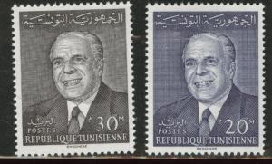 Tunis Tunisia Scott 441-5 MNH** 1964 stamp set