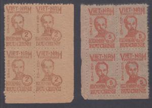Viet Nam Democratic Republic Sc 1L62-1L63 MNH. 1948 Ho Chi Minh, Viet Minh issue