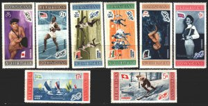 Dominican Republic. 1958. 660A-67A. Olympic sports. MNH.