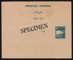 PALESTINE : 1931 Wrapper 2m SPECIMEN DOUBLE! UNIQUE!