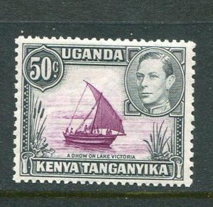 Kenya Uganda Tanganyika #79a Mint
