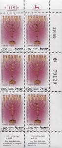 Israel 1985 Festivals Complete Corner Plate Number Block of 6. Two Tabs  VF/NH
