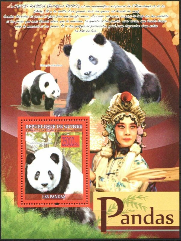 Guinea MNH S/S 5587 Pandas 2008