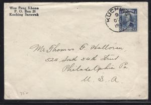 SARAWAK POSTAL HISTORY  (P1509B) COVER 1936 12C KUCHING TO USA