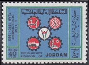 Jordan # 1044 mnh ~ 40f Five-year Development Plan