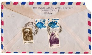 India 1982 Cover with Definitives 5p, 1r & 2r (see descr.)