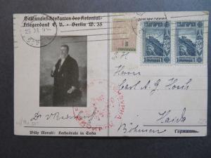 Bulgaria 1890s Postcard to Bohemia w/ Better Issues - Z7822