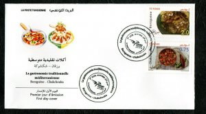 2020- Tunisia- Euromed-Traditional Mediterranean gastronomy,Joint issue - FDC