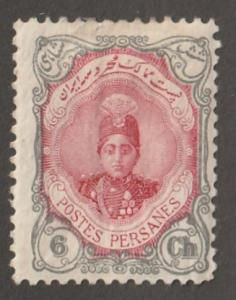 Persia Stamp, Scott# 485, mint hinged, Perf 11.5 x 11.5, white gum, #L-154