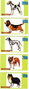 Naxcivan Republic 1997 Various Dogs Strip (5) Perforated mnh.vf