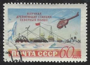 Russia #1766 CTO (Used) Single Stamp