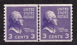 842 Mint,OG,NH... Line Pair... SCV $2.00