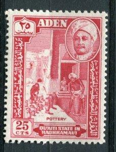 ADEN; Qu'aiti State in Hadhramaut 1942 fine Mint MNH 25c. value