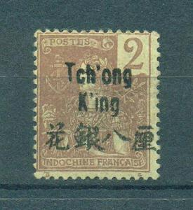 France Offices - China - Tchongking sc# 18 mh cat value $9.00