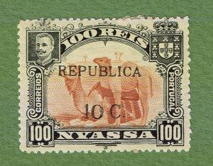 1918 Nyassa Mi#75, Sn#72, Yt#73, Sg#74, Mu#75 MH