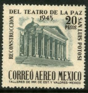 MEXICO C152, $20Pesos Reconstruction of La Paz Theater UNUSED, H OG. F-VF.