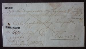 Serbia 1851 CUPRIJA To Belgrade - PAID MONEY Cover R ! serbien yugoslavia N1