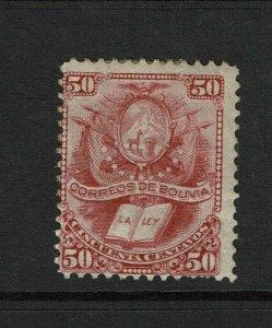 Bolivia SC# 23 Mint Hinged / Hinge Rem / Light Gum Tone - S9269