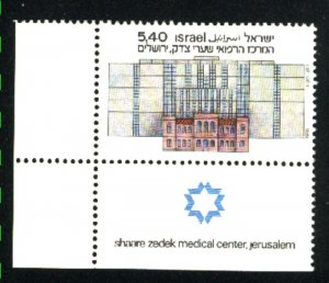 Isreal #708   Mint NH VF 1978  PD