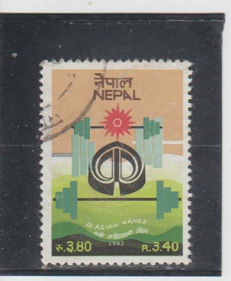 Nepal  Scott#  405  Used  (1982 Ninth Asian Games)