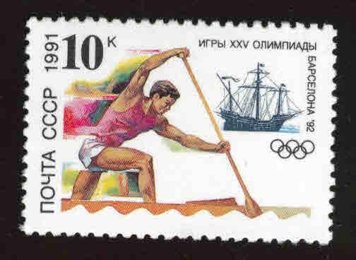 Russia Scott 6023 MNH*** set 1991 Olympic Canoer
