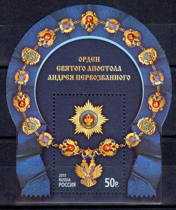 RUSSIA 2011 Order of Saint Andrew the Apostle Peter I Award Russian Empire SSMNH