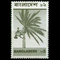 BANGLADESH 1973 - Scott# 53 Date Palm 2t NH