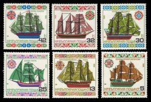 Bulgaria Scott 3108-3113 Mint never hinged.