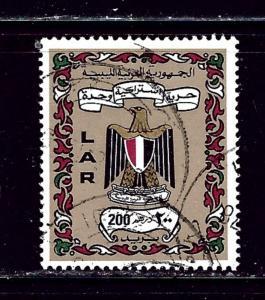 Libya 458 Used 1972 issue