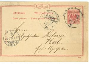 Seapost, 1898 MSP Postal Stationery with MSP No.11, Seeadler, Capetown