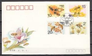 China, Rep. Scott cat. 2463-2466. Honey Bee`s issue. First day cover.