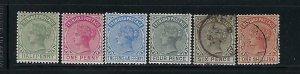 TRINIDAD SCOTT #68-73 1883-84 VICTORIA DEFINITIVES- 4 LOW VALUES MINT-TOP USED