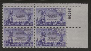 Sc 1015 NEWSPAPER BOYS, member the days of newspaper, Plt No24696