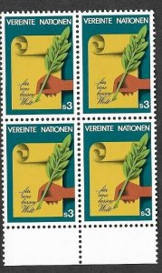 United Nations 1982 Vienna For a better World Block of 4  SC# 24 MNH