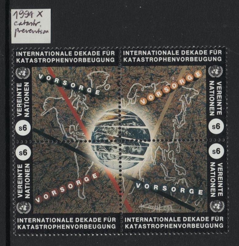 XG-X566 UNITED NATIONS - Vienna, 1994 Catastrophes Prevention MNH Set