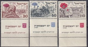 Israel #62-4  MNH With Tabs CV $18.00 (Z2644)